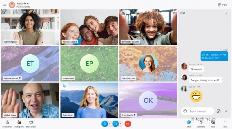Skype получил переработанный интерфейс и новые функции